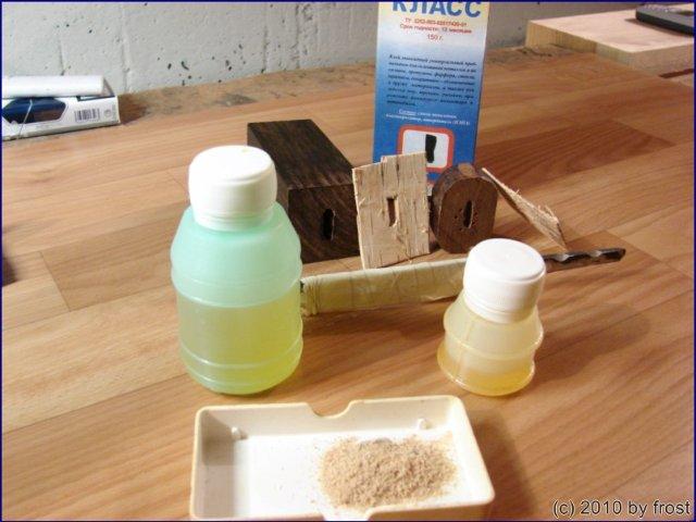 Как в домашних условиях сделать эпоксидную смолу в домашних условиях
