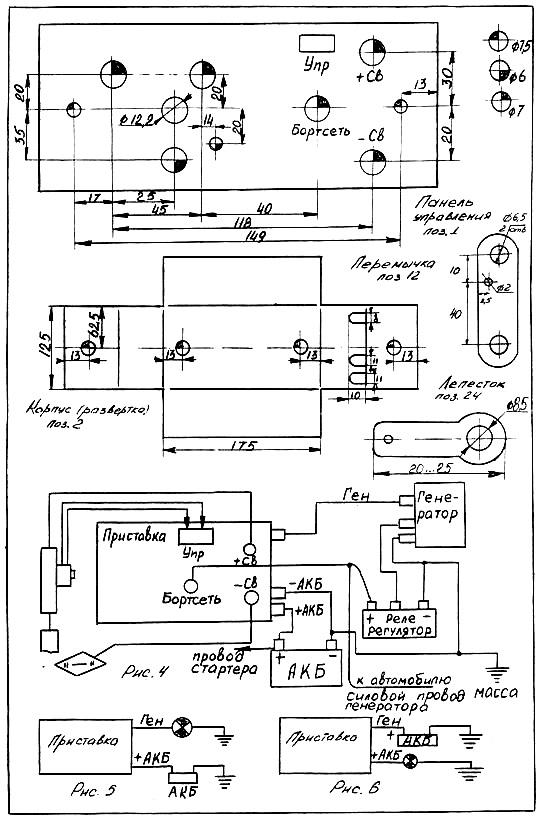 схем электрической