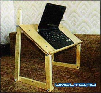 Столик для ноутбука в кровать: фото, видео, цена - работаем 70
