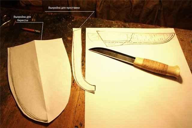 Как сделать ножны из бересты для ножа